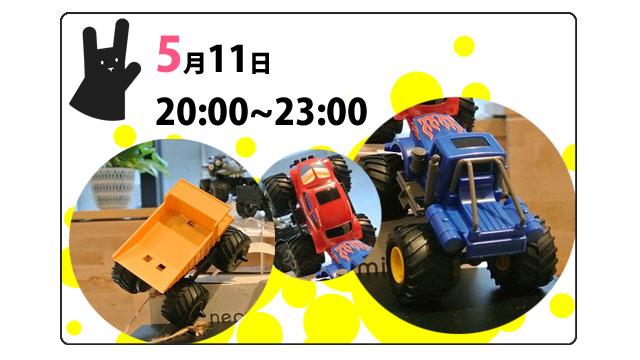 【ワイルドミニ四駆】Shuminovaバリアレース2 #mini4wd