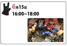 【ワイルドミニ四駆】Shuminova バリアレース3 #mini4wd