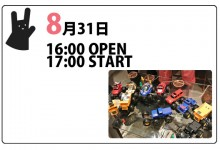 【ワイルドミニ四駆】Shuminova バリアレース4