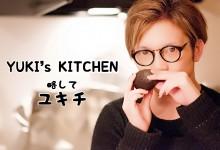 9月29日 「YUKI's KITCHEN」略して「ユキチ」
