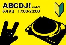 [初心者DJミーティング] ABCDJ! vol.1