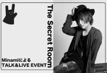 9月24日 The Secret Room