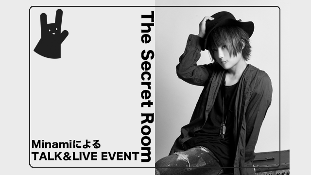 11月6日 The Secret Room