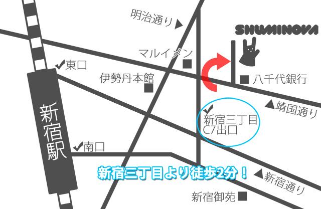 Shuminova地図