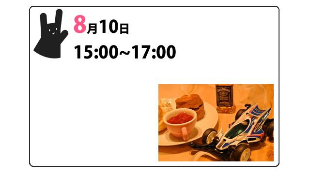 【ミニ四駆】初心者レーサーのお茶会2 #mini4wd