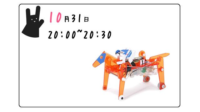 【馬】シュミノバ競馬場
